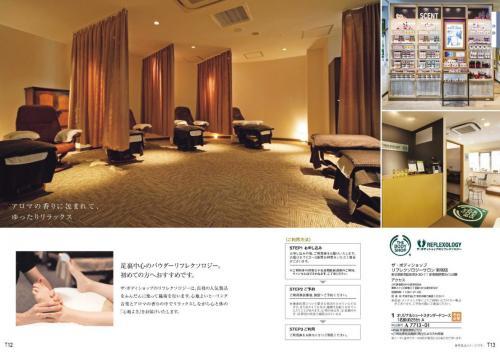 【ハーモニック「エスプリ」カタログギフト】30%オフ!!! ピュア 3,300円コース